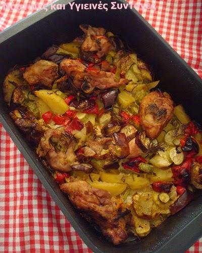 γαλοπούλα με πατάτες και λαχανικά