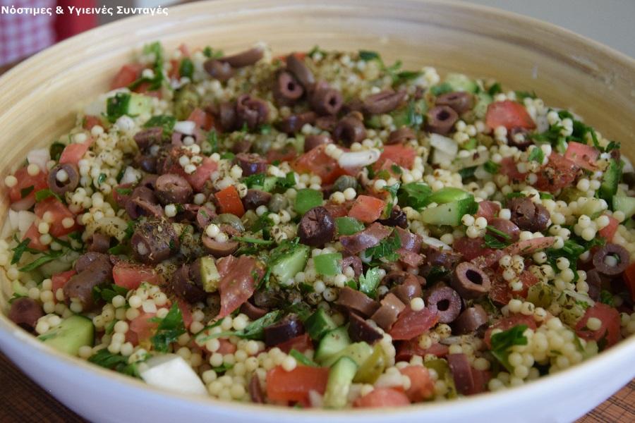 κουσκούς-σαλάτα