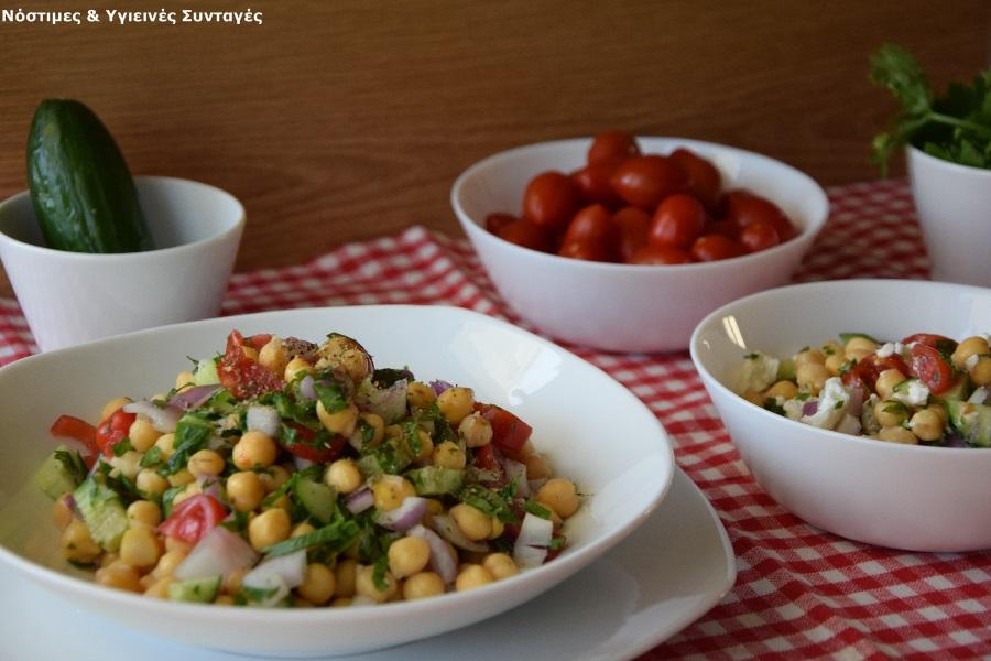 σαλάτα με ρεβύθια