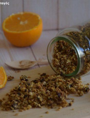 Γκρανόλα πορτοκάλι - σοκολάτα