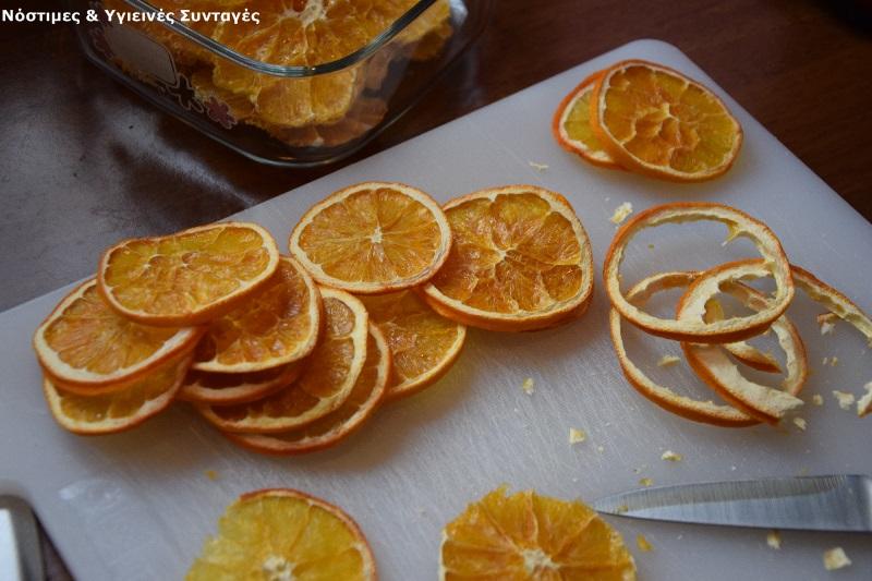αποξήρανση φέτες πορτοκαλιού