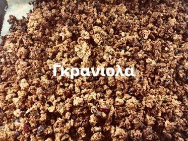 γκρανόλα μηλόπιτα 7