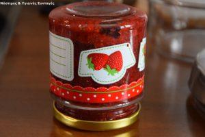 μαρμελάδα φράουλα χωρίς ζάχαρη έτοιμη σε 10 λεπτά 7