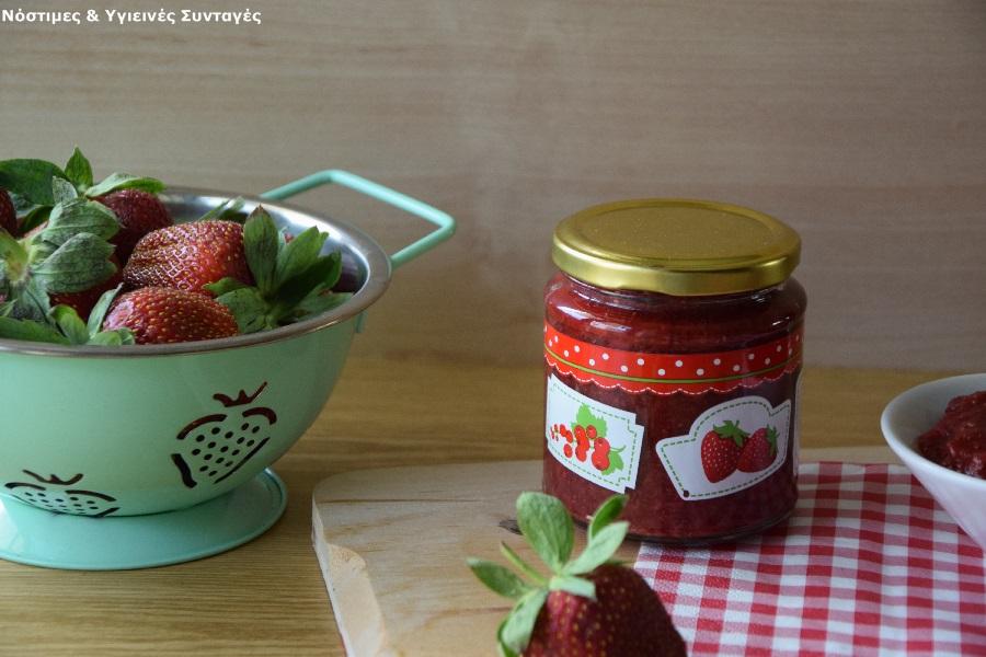 μαρμελάδα φράουλα χωρίς ζάχαρη έτοιμη σε 10 λεπτά