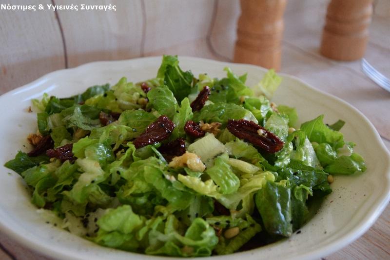 πράσινη σαλάτα με λιαστές ντομάτες 2