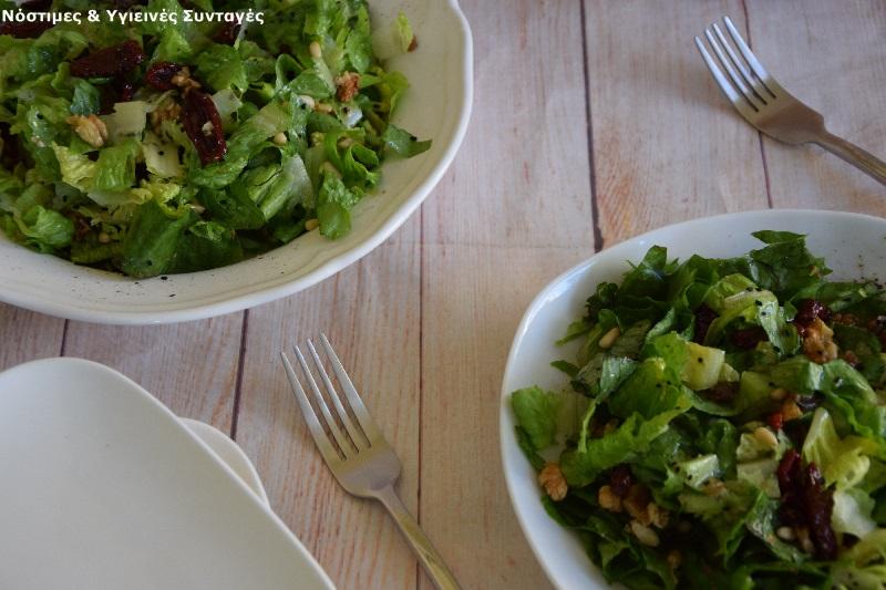 πράσινη σαλάτα με λιαστές ντομάτες