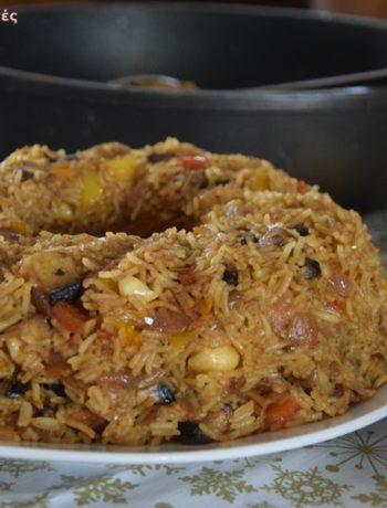 αρωματικό ρύζι με μανιτάρια και πιπεριές