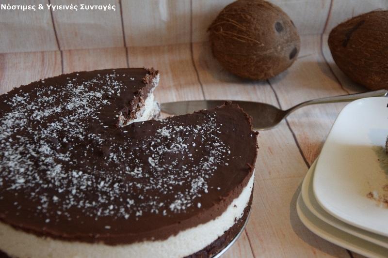 τούρτα bounty χωρίς ζάχαρη 2