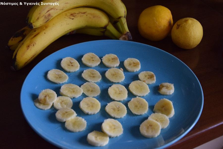 τσιπς μπανάνας 3