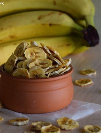 τσιπς μπανάνας