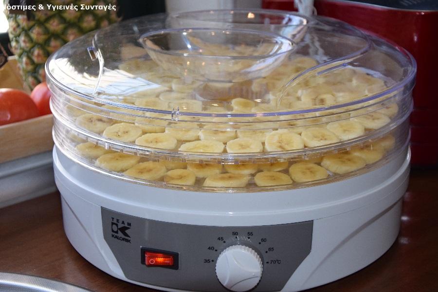 τσιπς μπανάνας 4