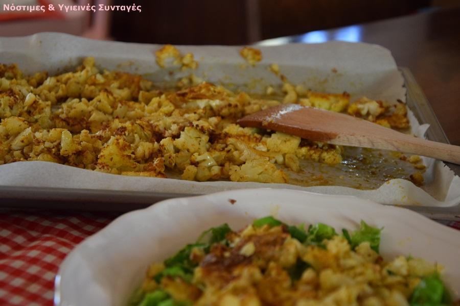 ψητο κουνουπίδι σαλάτα 5