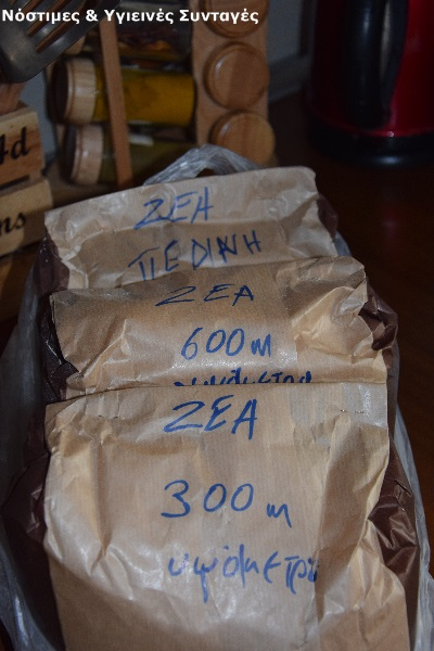 ψωμί με αλεύρι ζέας 2