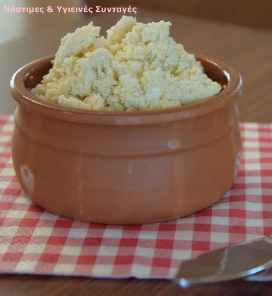vegan cottage cheese