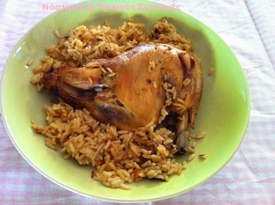 λεμονάτο γιουβέτσι με κοτόπουλο και ρύζι