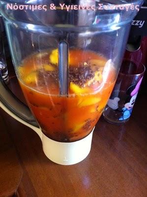 χυμός ανάμεικτοσ με μάνγκο και αβοκάντο