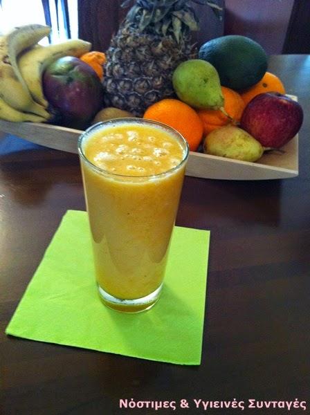 χυμός με μάνγκο, αβοκάντο και άλλα
