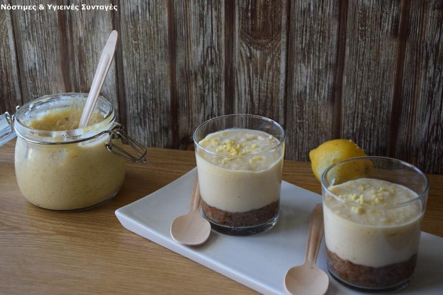 cheesecake λεμόνι 3