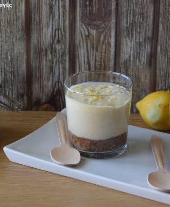 cheesecake λεμόνι χωρί ζάχαρη και τυρί