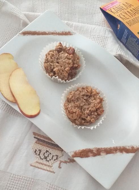 κεκάκια μήλου