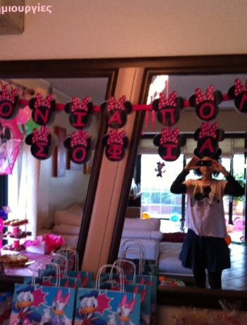 παρτι με θέμα τη Minnie 6