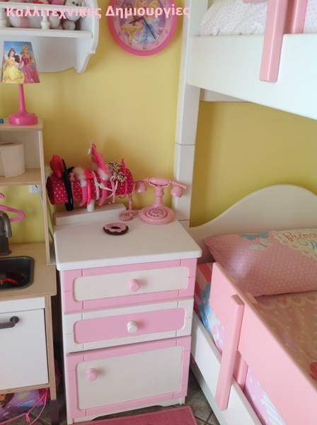DIY STAND για παιδικές στέκες 7