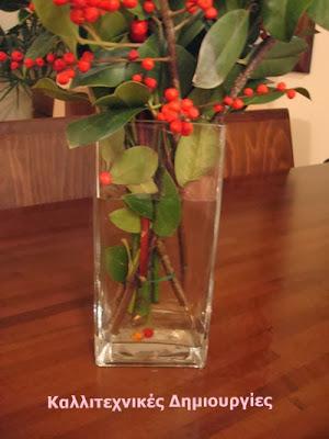 βάζο-με-χριστουγεννιάτικα-φυτά
