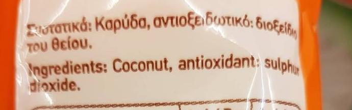 συστατικά-αποξηραμένης-καρύδας